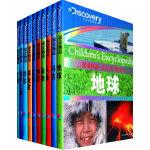 探索频道・少儿大百科全书(全十册,精装)探索世界,探索梦想!你的孩子开始探索了吗?世界知名品牌,更懂少儿科普。