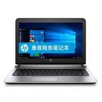 惠普(HP)Probook 450 G4 Z3Y24PA 15.6英寸商务笔记本 七代CPU DVD刻录 指纹识别 W