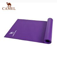 【满259减200元】camel骆驼瑜伽垫 男女平稳支撑回弹防滑便携健身瑜珈垫