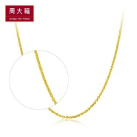 周大福珠宝首饰足金黄金项链素链计价F159797 工费138元