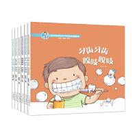 崔玉涛讲给孩子的身体健康书 套装共6册 崔玉涛著 和崔大夫一起开启科学有趣奇妙的身体王国快乐之旅 北京出版社