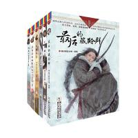 自然之子黑鹤精品书系珍藏版(共6册)