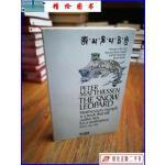 【二手9成新】The Snow Leopard (Picador Books)