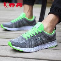 乔丹男鞋跑步鞋冬季网面编织跑鞋轻便休闲学生旅游鞋减震运动鞋男XM1560242