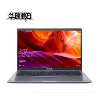 华硕(ASUS)笔记本电脑Y4200顽石14.0英寸学生办公手提上网本 灰色(i3-8145U 4G内存/256G固态