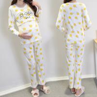 产妇孕妇睡衣居家服套装春秋月子服夏薄款产后外出喂奶哺乳衣