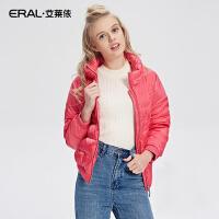 ERAL/艾莱依芭比系列韩版加厚时尚羽绒服女潮短款修身显瘦ERAL12049-EDAD