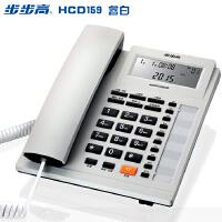步步高 HCD159 电话机 双接口 免电池 来电显示 一键拨号 座机
