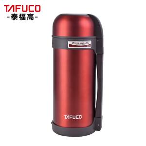日本泰福高保温壶不锈钢真空保温瓶大容量户外保温杯水壶1.5L