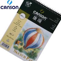 法国CANSON康颂 素描本 素描纸 16k 160g 素描本195*270MM