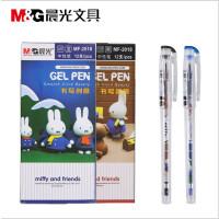 包邮 晨光水笔0.38MM 卡通米菲中性笔MF-2018好用水笔 12支装学生用品中性笔 办公签字笔