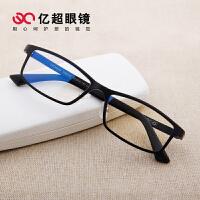 亿超眼镜超轻超韧全框钨碳眼镜框 男女款 近视眼镜 眼镜架