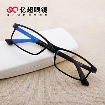亿超 眼镜超轻超韧全框钨碳眼镜框男女款 近视眼镜 眼镜架Y0001/Y0002配镜免费加工,度数请下单备注或联系客服