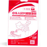中华人民共和国地图(双全开)(2019版)