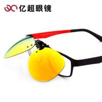 亿超新款偏光太阳镜男女士眼睛近视用偏光镜潮墨镜式眼镜夹片 320