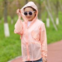 白领公社 防晒衣 女士春夏季新款连帽休闲中长款上衣韩版大码风衣户外运动学生防晒外套.