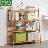 木马人落地置物架子客厅卫生间收纳简易厨房浴室卧室楠竹储物层架