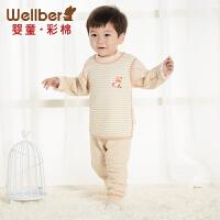 威尔贝鲁 纯棉儿童内衣套装 宝宝秋衣秋装款 新生儿婴儿衣服秋冬