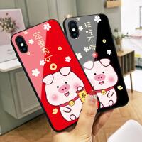 家里有矿暴富猪苹果x手机壳新年猪年iPhone7plus本命年保护套6s个性创意8防摔网红xs max情侣xr男潮女8