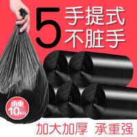 家用垃圾袋加厚一次性小中号塑料袋黑色厨房卫生间点断型大垃圾袋