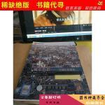【二手书九成新】城市色彩:一个国际化视角