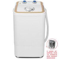 先科 迷你洗衣机XPB40-1208 半自动小洗衣机 带甩干脱水蓝  可洗床单被套羽绒服