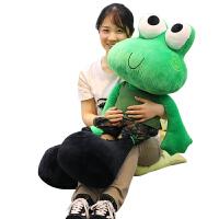 长腿青蛙公仔青蛙布娃娃玩偶抱枕毛绒玩具迷彩青蛙公仔女生礼物 青蛙