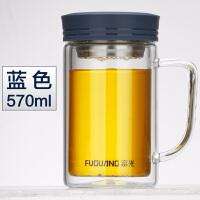 便携带盖过滤玻璃泡茶杯子双层玻璃杯大容量带把水杯