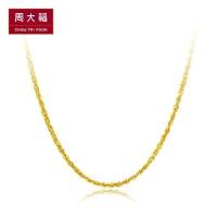 周大福珠宝水波链足金黄金项链素链计价F173873 工费138元