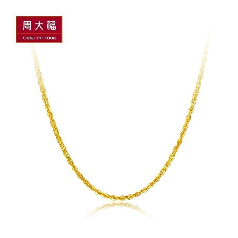 周大福珠宝水波链足金黄金项链素链计价F173873精品 全场顺丰包邮,全国联保