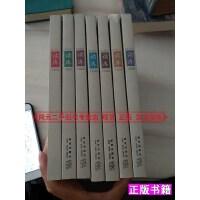 【二手9成新】读库1400 1406七本和售