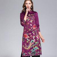 高档时尚绣花妈妈旗袍两件套越南奥黛旗袍连衣裙中国风复古套装女 紫红色 长袖上衣