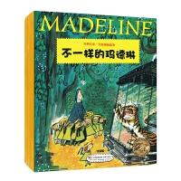 经典绘本・玛德琳的故事