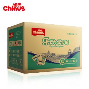 雀氏乐动学步裤 拉拉裤 XXL80片 男女宝宝通用