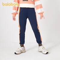 【2件6折价:113.9】巴拉巴拉中大童裤子2021新款冬款童装儿童女中童运动撞色提花长裤