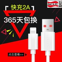 【支持礼品卡】飞毛腿苹果6数据线iphone6s 7plus 5s充电线4s手机安卓type快充线