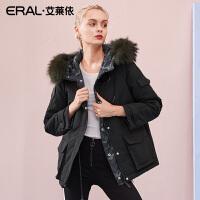 ERAL/艾莱依2018新款羽绒服女大毛领两面穿短款外套617102115