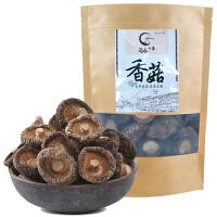 酉水印象 湖北恩施来凤干货特产新鲜营养煲汤食材香菇 200g