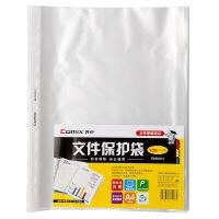 齐心11孔袋 EH303A-1活页袋 11孔袋 A4文件袋