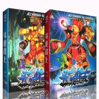 正版幼儿童卡通动画片DVD光盘 斗龙战士全集上下部DVD碟片