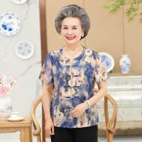 中老年女装夏季新款短袖开衫花色上衣套装九分裤子两件套奶奶装