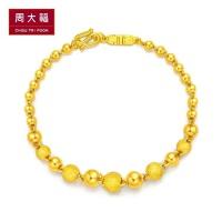 周大福珠宝首饰光沙珠串足金黄金手链计价F157031精品