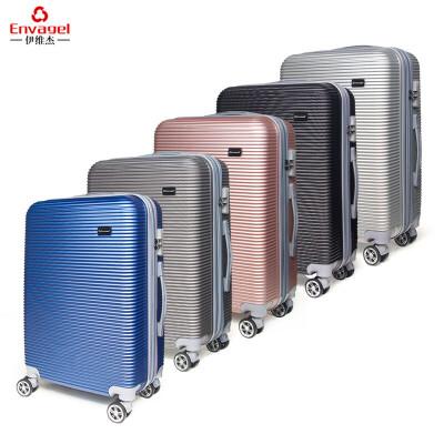 伊维杰(Envagel)ABS拉杆箱万向轮行李箱20寸24寸28寸旅行箱登机箱密码箱男女学生时尚商务拖箱