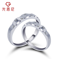 先恩尼钻石戒指 情侣钻戒 结婚对戒 简约镶钻男女款钻戒