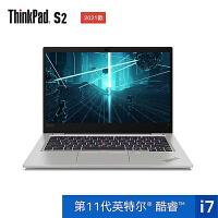 联想ThinkPad S2 2019款(20NVA000CD)13.3英寸轻薄笔记本电脑(i5-8265U 8G 25