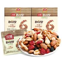 沃隆旗舰店每日坚果混合坚果干果仁小包装组合装孕妇零食25g*14袋