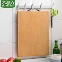 木�R人 家用��木菜板�N房防腐楠竹砧板切菜板水果整竹案板面板�{面板沾板刀占板