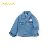 【2件5折价:158】【迪士尼IP】巴拉巴拉女童儿童外套2021秋季新款牛仔衣童装休闲