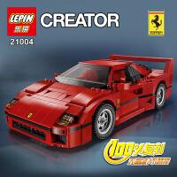 正品乐拼21004 F40 跑车 兼容10248汽车模型拼装积木玩具21001 21002 21003