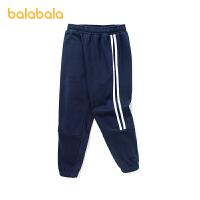 【抢购价:69】巴拉巴拉童装女童裤子儿童长裤秋装2021新款洋气休闲中大童慢跑裤